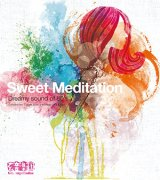玄音楽団『Sweet Meditation Dreamy sound of 80's』