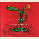A MAN FROM THE EAST SERIES Vol.1 A MAN FROM THE EAST/宝示戸亮二