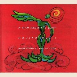 画像1: A MAN FROM THE EAST SERIES Vol.1 A MAN FROM THE EAST/宝示戸亮二