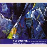 A MAN FROM THE EAST SERIES Vol.2 PLIOCINE --- Live at Tampere Jazz Happening 1998 ---/宝示戸亮二