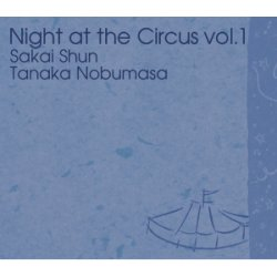 画像1: 酒井俊『Night at the Circus vol.1』
