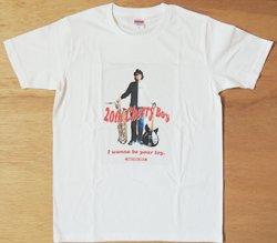 画像1: 水谷紹 20周年記念Tシャツ『20th Cherry Boy』