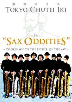 画像1: 東京中低域『SAX ODDITIES(サックス・オディティーズ) ~ Pilgrimage to the Father of the Sax』