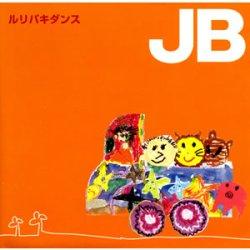画像1: JB『ルリパキダンス』