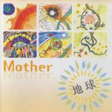 Mother『地球』