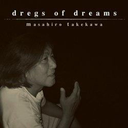 画像1: 武川雅寛『Dregs of Dreams』