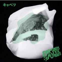 画像1: SUPER JUNKY MONKEY『キャベツ』(12inchアナログ盤)