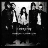 うつみようこ & YOKOLOCO BAND 『ロックアビリティー』(12inchアナログ盤)