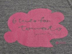画像3: 青山陽一『Blues For Tomato』Tシャツ ver.2 <グレー>