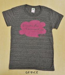 画像2: 青山陽一『Blues For Tomato』Tシャツ ver.2 <グレー>