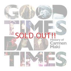 画像1: カルメン・マキ 『Good Times,Bad Times~History of Carmen Maki~』