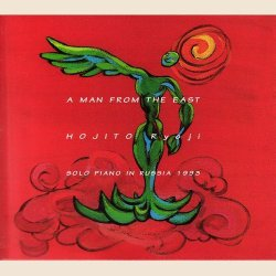 画像1: A MAN FROM THE EAST SERIES Vol.1 A MAN FROM THE EAST/宝示戸亮二