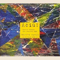 画像1: A MAN FROM THE EAST SERIES Vol.3 Ačiū! --- Live at Vilnius Jazz Festival 1999 ---/宝示戸亮二