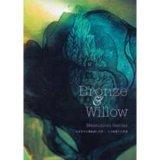 松本里美『Bronze & Willow』