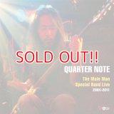松永孝義『QUARTER NOTE 〜The Main Man Special Band Live 2004-2011〜』