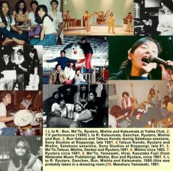 画像3: CHAKRA『LIVE & UNRELEASED ARCHIVE RECORDINGS 81-83』(2CD)
