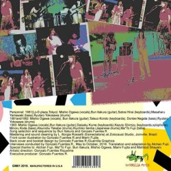 画像4: CHAKRA『LIVE & UNRELEASED ARCHIVE RECORDINGS 81-83』(2CD)<板倉文サイン付>