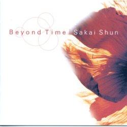 画像1: 酒井俊『Beyond Time』
