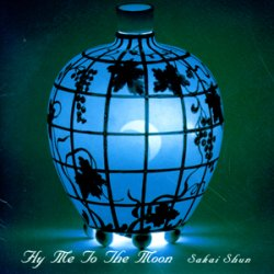 画像1: 酒井俊『Fly Me To The Moon』