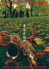 東京中低域『Tokyo-Chutei-Iki Live in London』