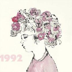 画像1: bikke+近藤達郎『1992年』