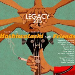 画像1: 橋渡し with Friends 『LEGACY 2015』Live at Star Pine's Cafe