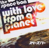 The Space Baa『with love from a planet』