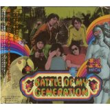 髭『BATTLE OF MY GENERATION』