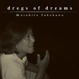 武川雅寛『Dregs of Dreams』