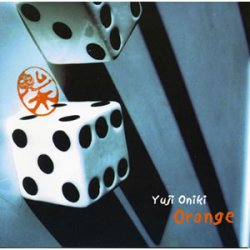 画像1: Yuji Oniki『Orange』