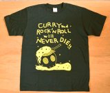 かわいしのぶ 『Tシャツ ☆CURRY and ROCK'N ROLL will NEVER DIE!!-ネイビー』