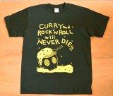 かわいしのぶ 『Tシャツ ☆CURRY and ROCK'N ROLL will NEVER DIE!!-ネイビー』