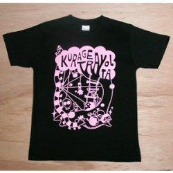 画像1: KURAGE TRAVOLTA Tシャツ