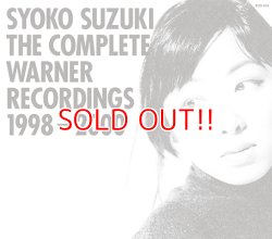 画像1: 鈴木祥子『SYOKO SUZUKI THE COMPLETE WARNER RECORDINGS 1998→2000』