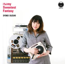 画像2: 鈴木祥子「(To) my Sweetest Fantasy」CD収納用ジャケット・キット