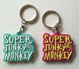 SUPER JUNKY MONKEY 『キーホルダー 2015』