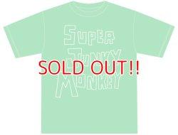 画像1: SUPER JUNKY MONKEY『SONGS ARE OUR UNIVERSE Tシャツ/グリーン』
