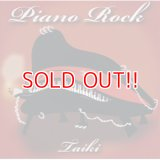 Taiki 『Piano Rock』