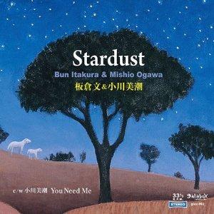 画像: 板倉文&小川美潮『Stardust』(7inchアナログ盤)c/w 小川美潮『You Need Me』