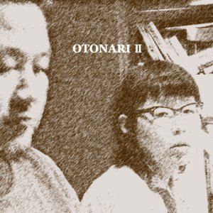 画像: OTONARI『OTONARIII』