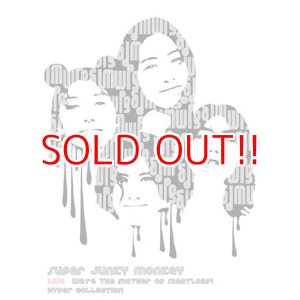 画像: SUPER JUNKY MONKEY『DVD+CD:SUPER JUNKY MONKEY LIVE-WE'RE THE MOTHER of MEATLOAF! HYPER COLLECTION』