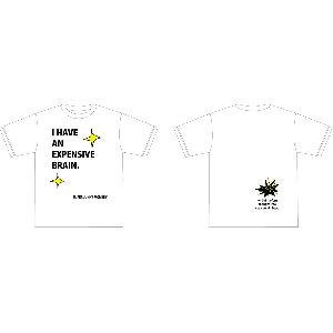 画像: SUPER JUNKY MONKEY『I HAVE AN EXPENSIVE BRAIN. Tシャツ/白』