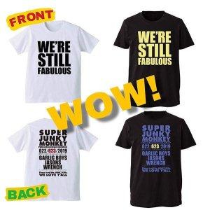 画像: SUPER JUNKY MONKEY 『WOW! Tシャツ』