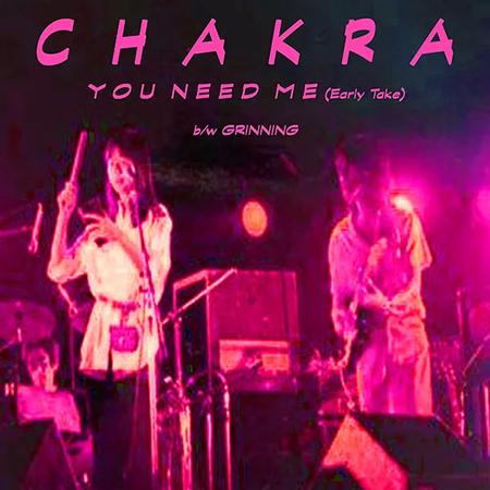 """画像1: CHAKRA『You Need Me (Alternate/Early Take) b/w Grinning』 [7"""" Vinyl]【US盤】"""
