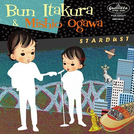 画像1: Bun Itakura & Mishio Ogawa『Stardust』[maxi-single]【ブラジル盤】