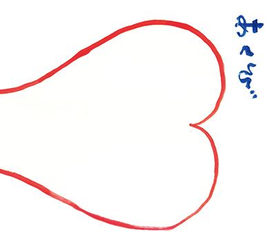 画像1: TASTE OF TIME 『あくび』