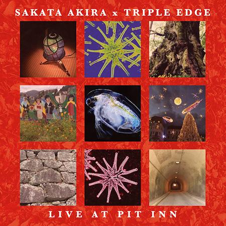 画像1: 坂田明×トリプルエッジ『LIVE AT PIT INN』