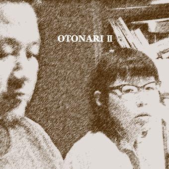 画像1: OTONARI『OTONARIII』