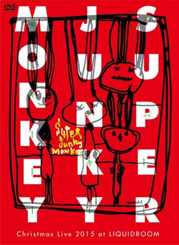 画像1: SUPER JUNKY MONKEY 『Christmas Live 2015 at LIQUIDROOM』