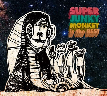画像1: SUPER JUNKY MONKEY 『SUPER JUNKY MONKEY is the BEST』